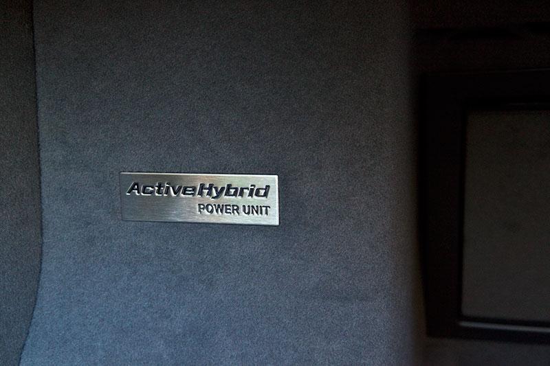 BMW ActiveHybrid 7: Hochvoltspeicher im Kofferaum