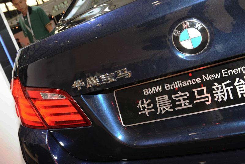 BMW Brilliance New Energy Vehicle mit Hybrid-Antrieb