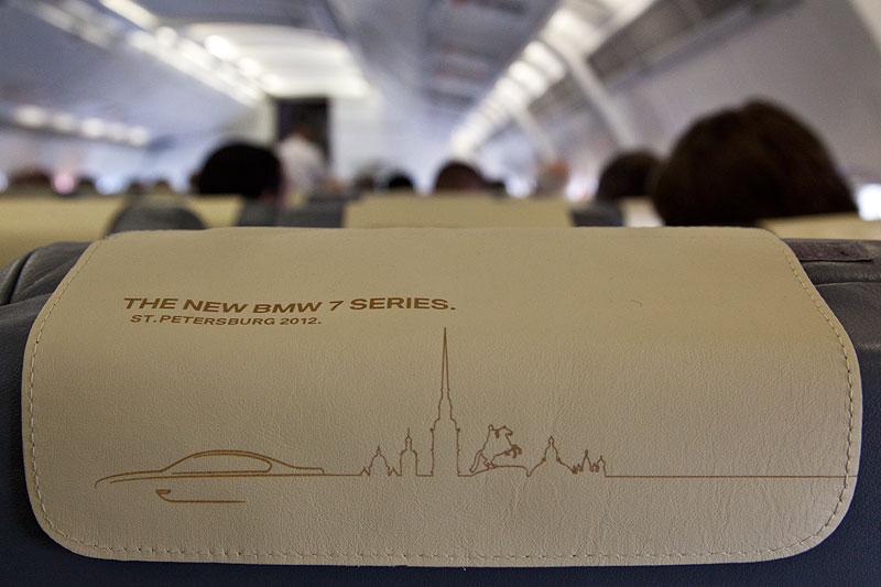 Der Charter-Flug ab München war bereits auf das Ereignis eingestimmt...