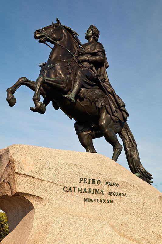 der eherne Reiter: Denkmal für Peter den Großen der eherne Reiter: Denkmal für Peter den Großen