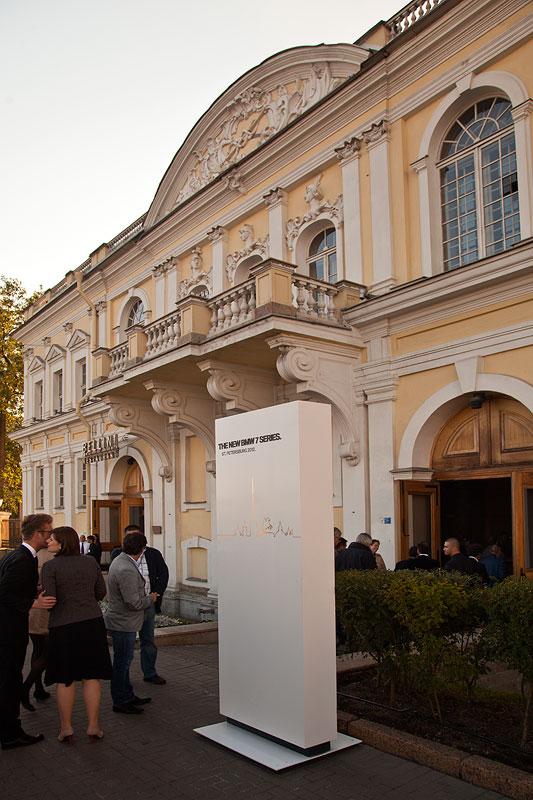 Abendveranstaltung in der berühmten Menshikovsky Manege