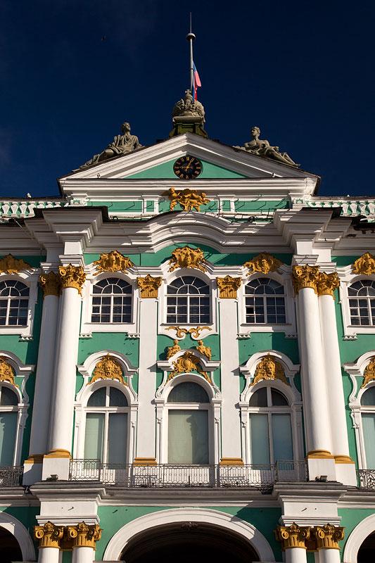 Winterpalast, Haupteingang