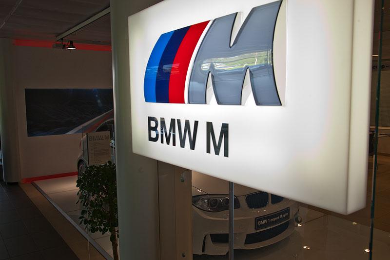 BMW M Händler in St. Petersburg, einer von zwei reinen BMW M Händlern weltweit