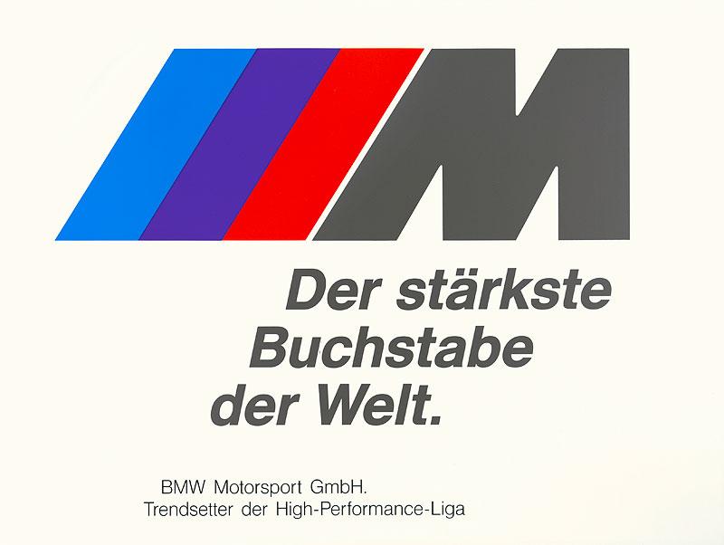 Plakat 'M Der stärkste Buchstabe der Welt.'
