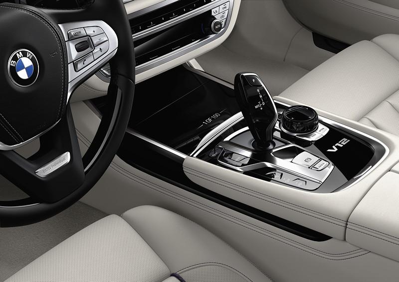 BMW Individual M760Li xDrive Modell V12 Excellence THE NEXT 100 YEARS, auf 100 Einheiten limitiertes Sondermodell