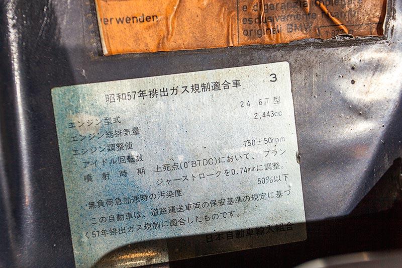 BMW 524td, der Japan-Import ist gut an einigen Hinweisschildern mit japanischen Schriftzeichen zu erkennen