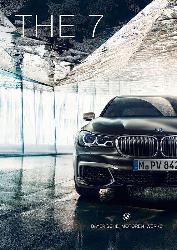Neuer Markenauftritt fuer die Modelloffensive im BMW Luxussegment. BMW 7er.