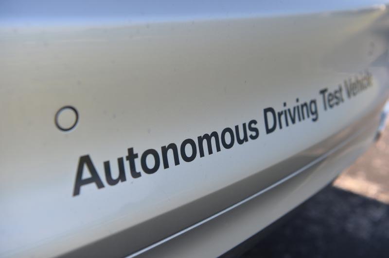 Autonomous Driving Test Vehicle.