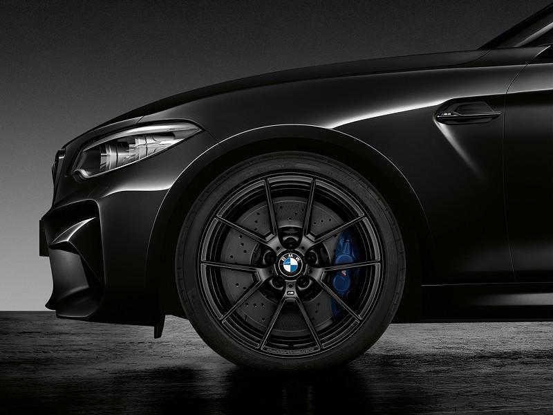 Die neue BMW M2 Coupé Edition Black Shadow.