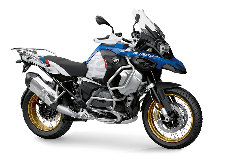 BMW R 1250 GS Adventure HP