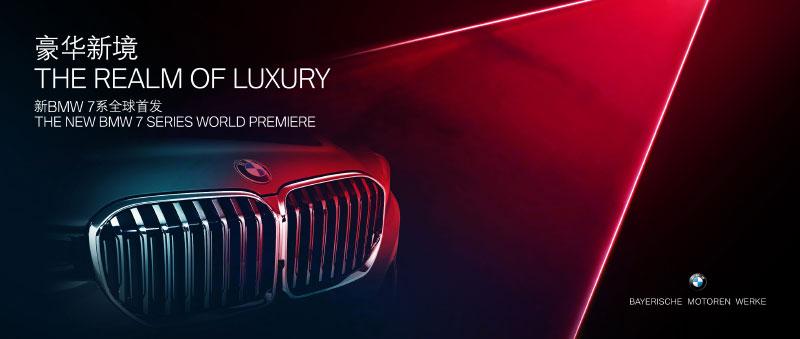 Weltpremiere der neuen BMW 7er Reihe am 16.01.2019 in Shanghai/China