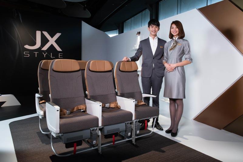 Taipeh, November 2019. STARLUX, A321neo, Kabinendesign, Flugzeug.