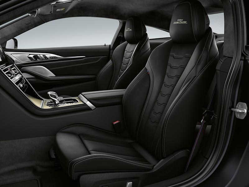 Die neue BMW 8er Edition Golden Thunder