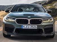 Der neue BMW M5 CS. Exklusiv: Erstes Sondermodell des BMW M5.