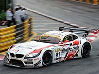 Macau GT Cup: BMW DTM-Fahrer Farfus und Wittmann belegen im BMW Z4 GT3 die Pl�tze 5 und 7.
