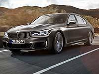 Der neue BMW M760Li xDrive: Galerie