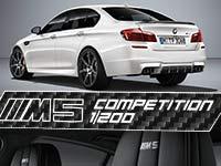 BMW M5 �Competition Edition�. Die sch�rfste Variante zum Finale der f�nften 5er-Modellgeneration.