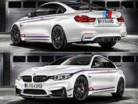 Editionsmodell BMW M4 DTM Champion Edition zur Feier von Marco Wittmanns Titelgewinn 2016