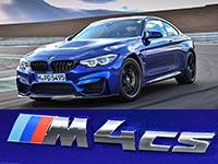 Der neue BMW M4 CS.