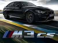 Der neue BMW M3 CS. Dynamisch und emotional.