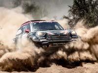 Rallye Dakar 2018 - Finale, Cordoba