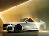 Elektrische Fahrfreude im Luxussegment: Die Plug-in-Hybrid-Modelle der neuen BMW 7er Reihe.