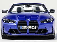 Das neue BMW M4 Competition Cabrio mit M xDrive.