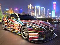 Die BMW Art Cars werden digital. Acute Art und BMW präsentieren die BMW Art Cars erstmals in Augmented Reality.