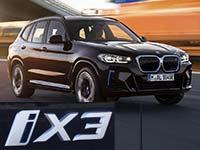 Der neue BMW iX3 (Facelift 2021)