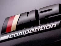 BMW M Performance Parts im Fußballfieber.