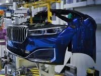 Produktionsstart der neuen BMW 7er Limousine