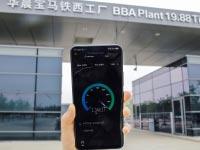 BMW Brilliance nimmt in China 5G-Mobilfunknetz an allen Produktionsstandorten in Betrieb