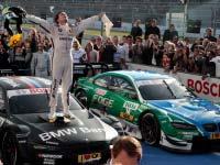BMW M Motorsport gratuliert zum 500. DTM-Rennen.