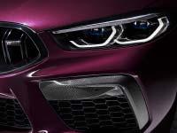 Das neue BMW M8 (Competition) Gran Coupé: Ausstattung.