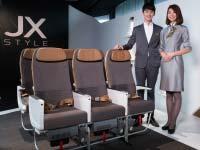 Designworks gestaltet Kabineneinrichtung und Sitze für die neue taiwanesische Fluggesellschaft STARLUX