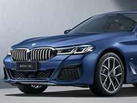 Neue BMW 5er Reihe für den chinesischen Markt feiert Premiere auf der Auto China 2020 in Peking.