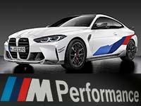 Breites Angebot an M Performance Parts bereits zum Marktstart des neuen BMW M3 und BMW M4.