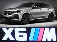 Die First Edition für den BMW X5 M Competition und den BMW X6 M Competition.